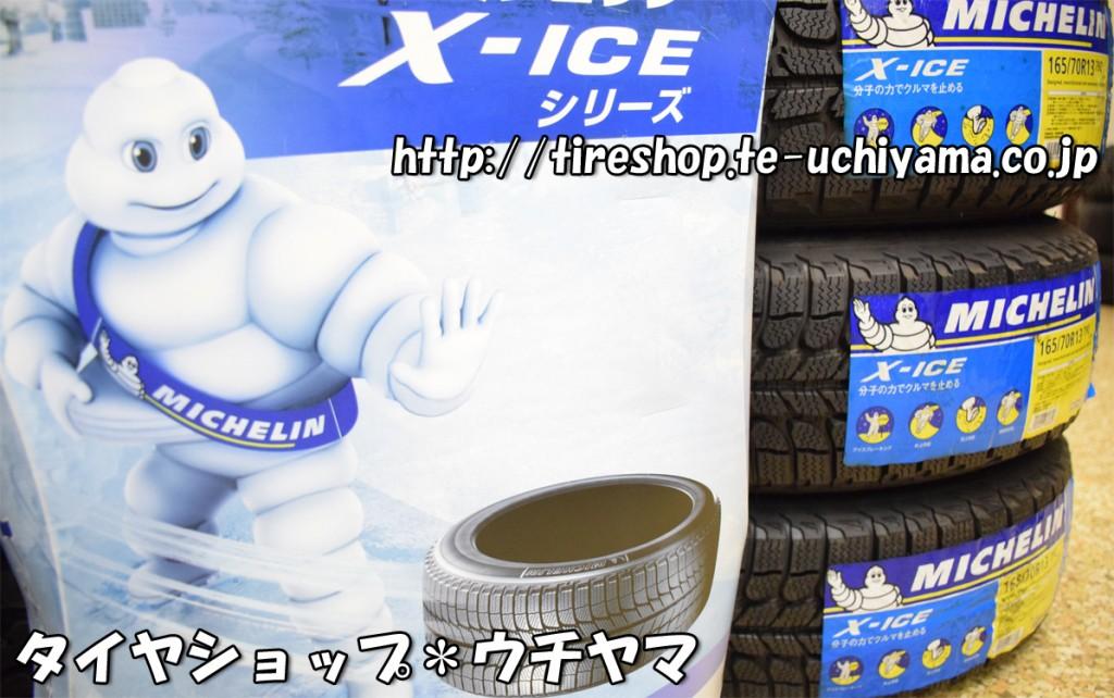 X-ICE 165/70R13