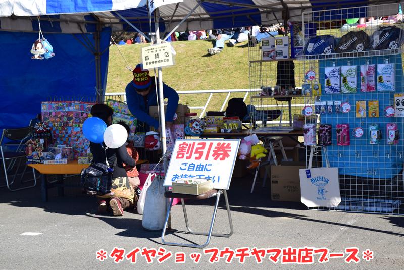 azumasai2014-2