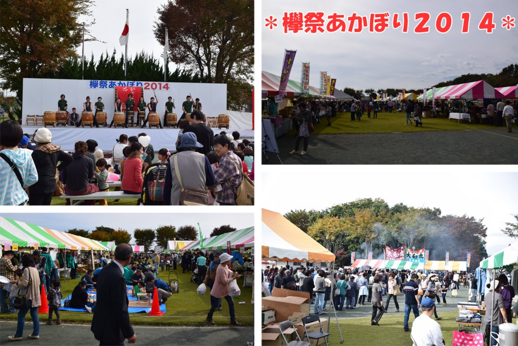 欅祭あかぼり2014に初出店してみました♪