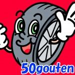 50号店のアイコン