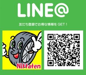 LINE@QRコード-新田店